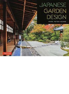 JAPANESE GARDEN DESIGN 廉価版