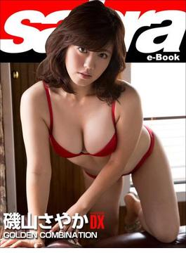GOLDEN COMBINATION 磯山さやかCOVER DX [sabra net e-Book](sabra net)