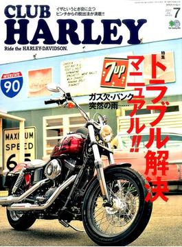 CLUB HARLEY (クラブ ハーレー) 2017年 07月号 [雑誌]