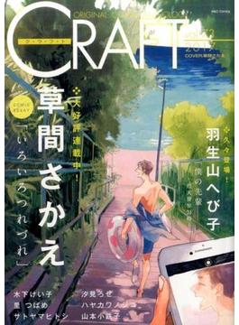 CRAFT 73 (H&C Comics)