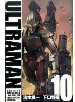 ULTRAMAN 10 (HCヒーローズコミックス)