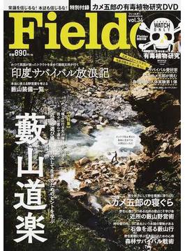 Fielder vol.34(サクラムック)