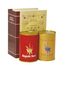 ギフト2缶セットE ハヤシビーフ/カレービーフ