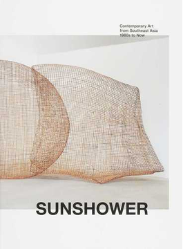 サンシャワー 東南アジアの現代美術展1980年代から現在まで ASEAN設立50周年記念