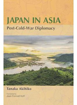 アジアのなかの日本 英文版