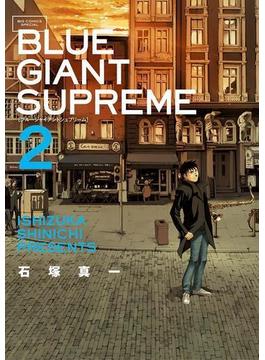BLUE GIANT SUPREME 2(ビッグコミックススペシャル)