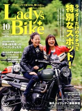 L + bike (レディスバイク) 2017年 10月号 [雑誌]