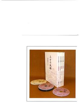 上方の風雅 地歌(三絃)箏曲(箏)