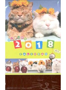 かご猫卓上カレンダー