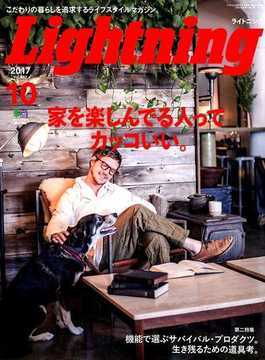 Lightning (ライトニング) 2017年 10月号 [雑誌]