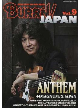 BURRN!JAPAN Vol.9 アンセム巻頭大特集!(SHINKO MUSIC MOOK)