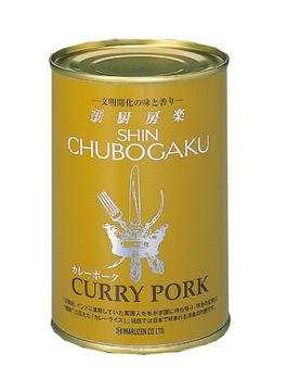 新厨房楽 カレーポーク(1缶)