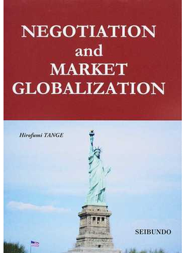 NEGOTIATION and MARKET GLOBALIZATION