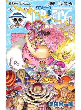 ONE PIECE 巻87 (ジャンプコミックス)(ジャンプコミックス)