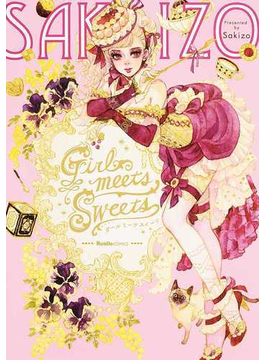 Girl meets Sweets(Ruelle COMICS)