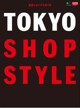 【期間限定価格】TOKYO SHOP STYLE
