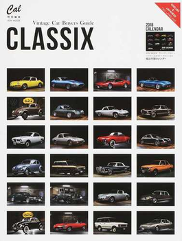 Vintage Car Buyers Guide CLASSIX
