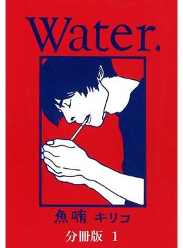 【全1-4セット】Water. 分冊版(フィールコミックス)
