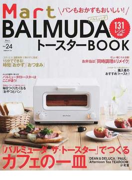 Mart BALMUDAトースターBOOK パンもおかずもおいしい!