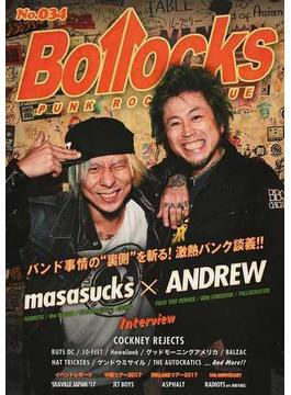 Bollocks PUNK ROCK ISSUE No.034 コックニー・リジェクツ/ラッツDC/テン−フィート/ハワイアン6/バルザック