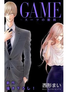 Love Jossie GAME~スーツの隙間~ story18(Love Jossie)