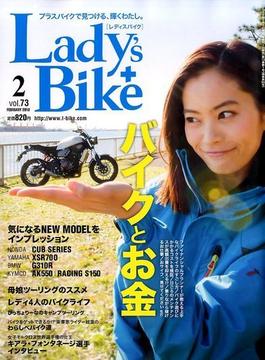 L + bike (レディスバイク) 2018年 02月号 [雑誌]