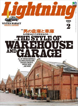 Lightning 2018年2月号 Vol.286