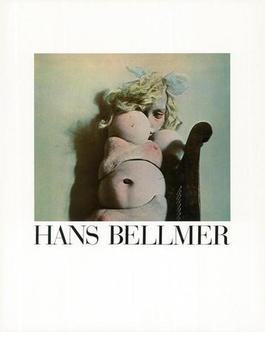 【アウトレットブック】ハンス・ベルメール-骰子の7の目2
