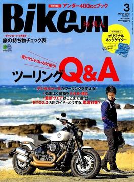 BikeJIN (培倶人) 2018年 03月号 [雑誌]