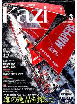 KAZI (カジ) 2018年 03月号 [雑誌]