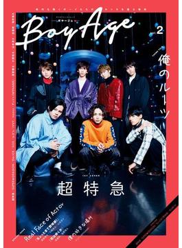 BoyAge-ボヤージュ- vol.2(エンターブレインムック)