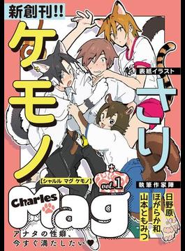 【全1-4セット】Charles Magケモノ(シャルルコミックス)