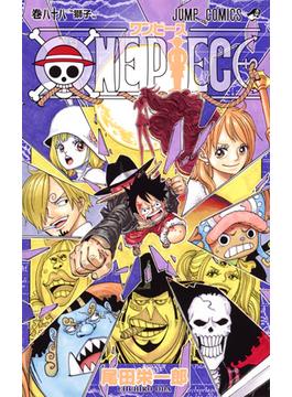 ONE PIECE 巻88 (ジャンプコミックス)(ジャンプコミックス)