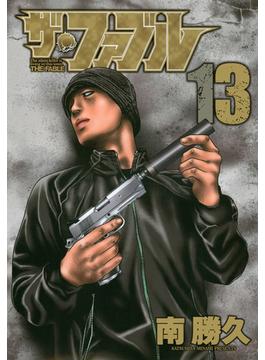 ザ・ファブル 13 (ヤングマガジン)(ヤンマガKC)