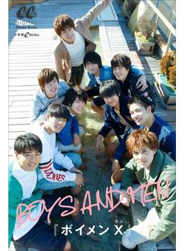 BOYS AND MEN 『ボイメン X』(CanCam デジタルフォトブック)