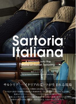 Sartoria Italiana A Glimpse into the World of Italian Tailoring