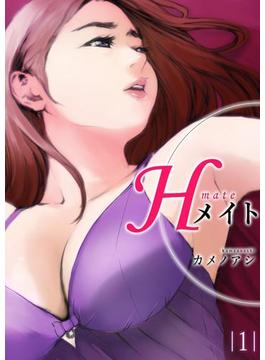 【1-5セット】Hメイト(Rush!)