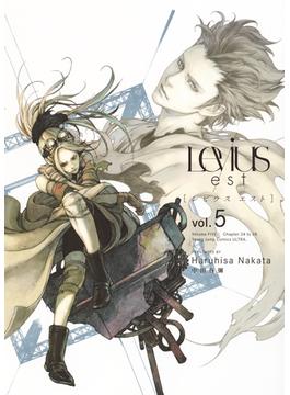 Levius/est 5 (ヤングジャンプコミックス・ウルトラ)(ヤングジャンプコミックス)
