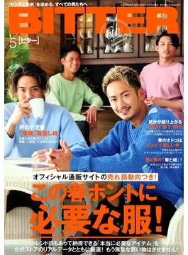BITTER 2018年 05月号 [雑誌]