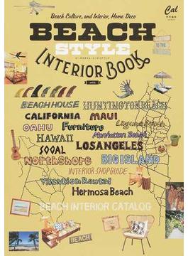 BEACH STYLE INTERIOR BOOK vol.1