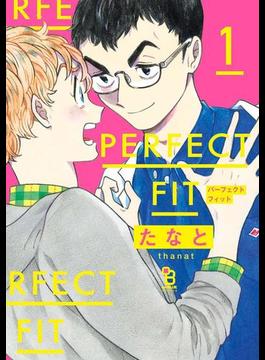 PERFECT FIT(1)(onBLUE comics)