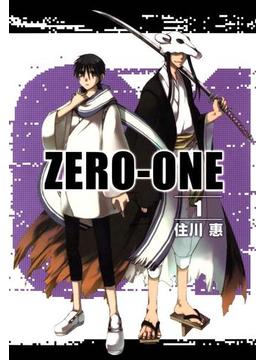 【全1-2セット】01<ZERO-ONE>(月刊コミックブレイド)