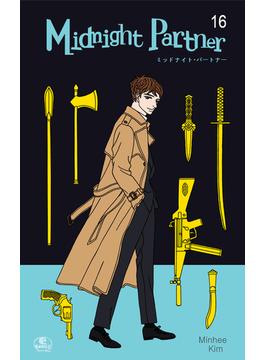 【16-20セット】Midnight Partner(Ecomix)