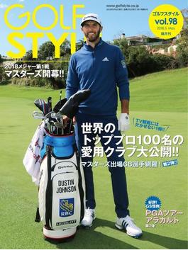 Golf Style(ゴルフスタイル) 2018年 5月号