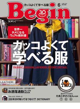 Begin 2018年6月号(Begin)