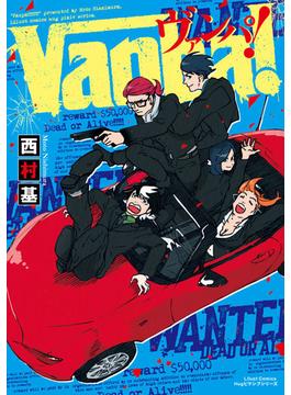 ヴァンパ! (Liluct Comics)