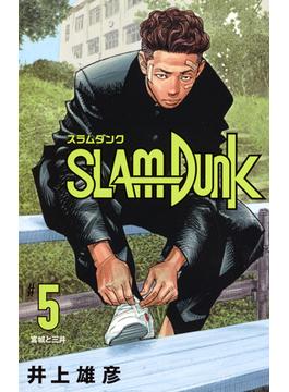 SLAM DUNK 5 新装再編版 (愛蔵版コミックス)(愛蔵版コミックス)