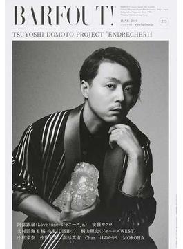 BARFOUT! VOLUME273(2018JUNE) TSUYOSHI DOMOTO PROJECT〈ENDRECHERI〉