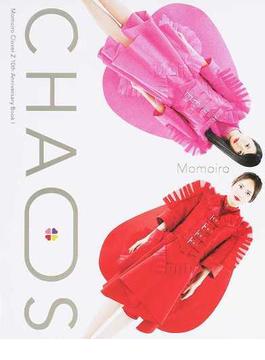 Momoiro Clover Z 10th Anniversary Book 1 CHAOS