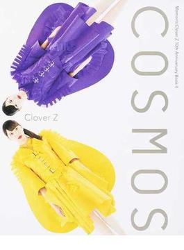 Momoiro Clover Z 10th Anniversary Book 2 COSMOS